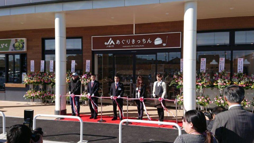 オープン当日にはオープニングセレモニーも催されました。