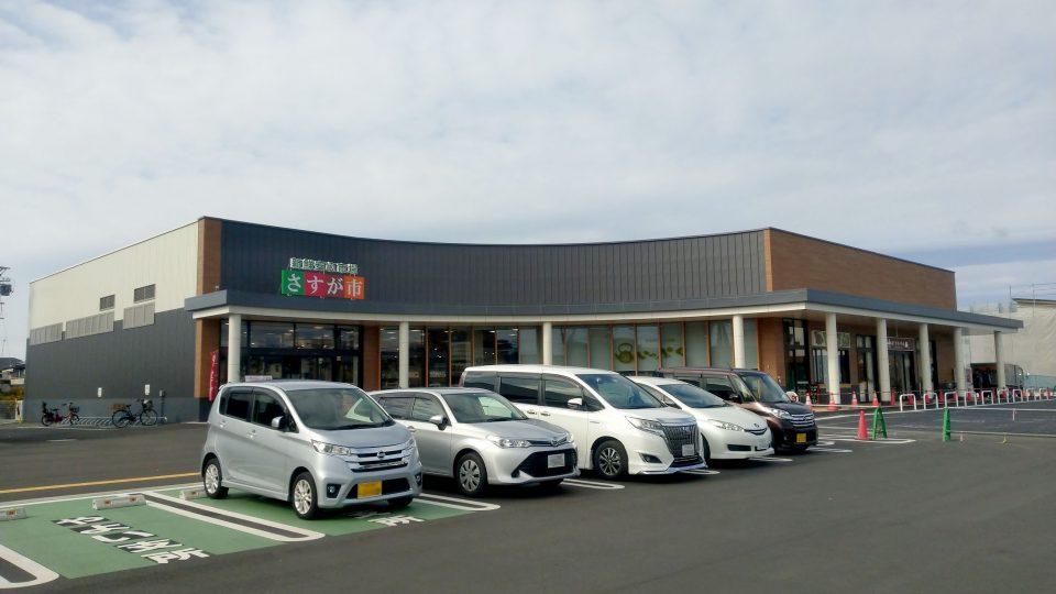駐車場も整備されて、多くの人が訪れやすくなりました。