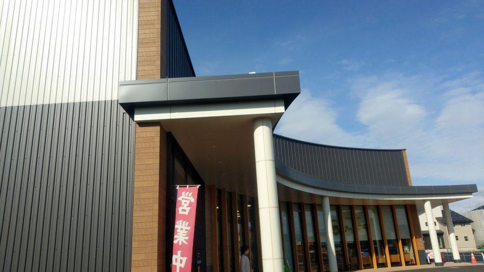 建物正面の曲面が印象的。
